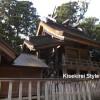 【その2】出雲旅行記@須佐神社, Dec 2013