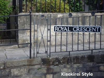 Royal Crescent2