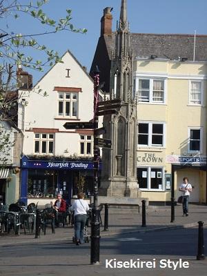 Glastonbury Town