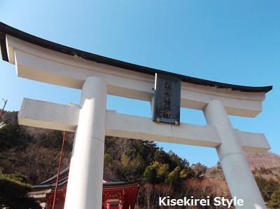 夫婦木姫ノ宮神社 18th Jan, 2014