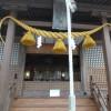 奥平神社&「豊前の国のお伊勢様」中津大神宮 14th Feb, 2014