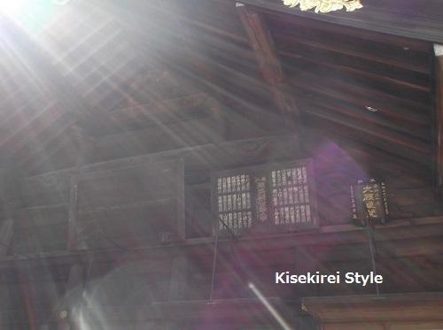 武蔵の国の守り神 大國魂神社に行ってみた