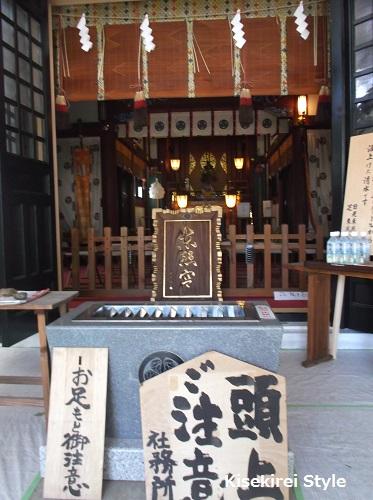 増上寺のあと、芝東照宮にも行ってみた