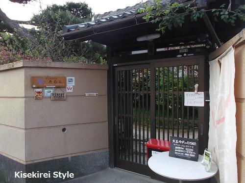 Youは何しに日本へ?的な人々が集うゲストハウスに泊まってみた