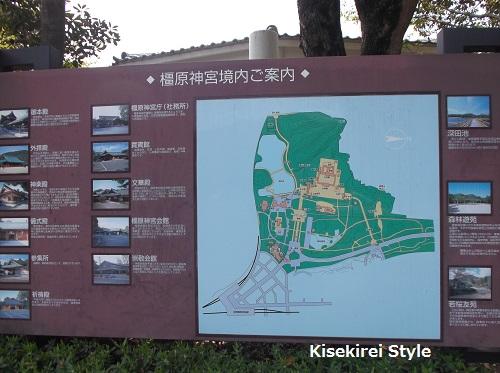 橿原神宮境内図