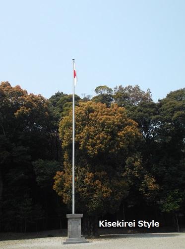橿原神宮国旗