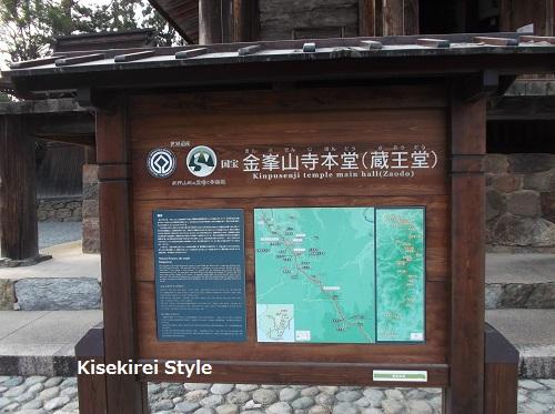 【前篇】吉野大峯世界遺産登録10周年記念・連続講演会in東京に行ってきました