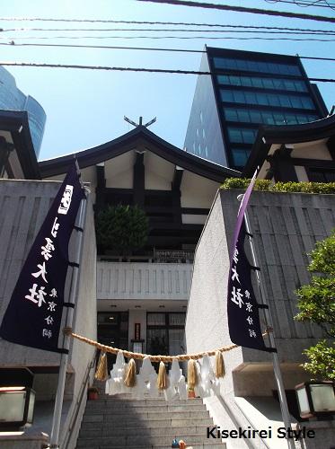 出雲大社東京分祠7