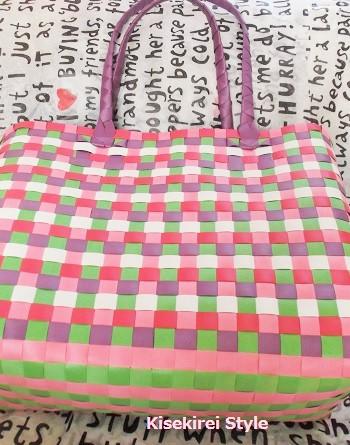 フライングタイガー・編みバッグ