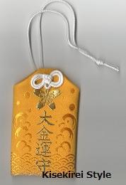 櫻井神社 表