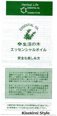 img118