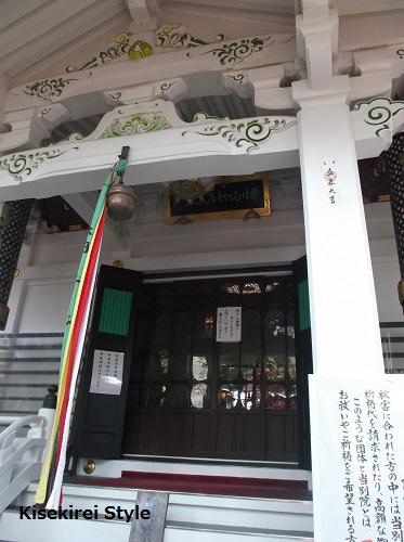 豊川稲荷東京別院35