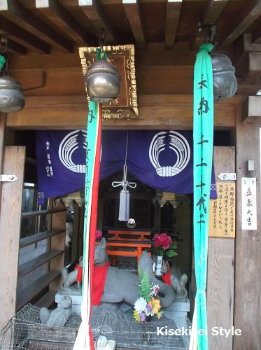豊川稲荷東京別院30