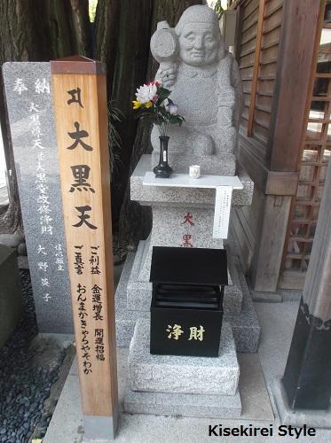 豊川稲荷東京別院8