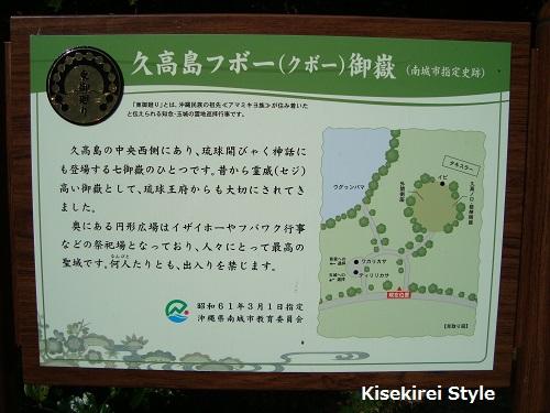 久高島 134