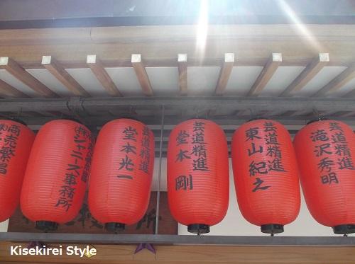 赤い提灯と七福神~赤坂豊川稲荷に行ってきた Part3