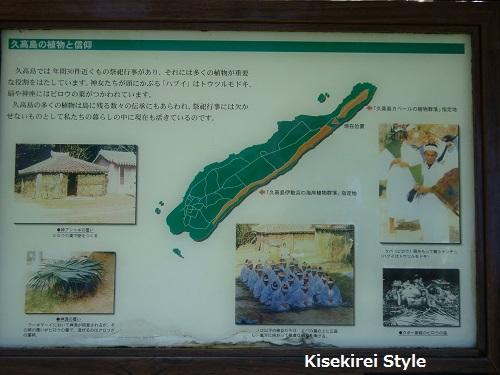 久高島 073