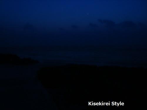 むかしの話~沖縄に行ったときのこと#4