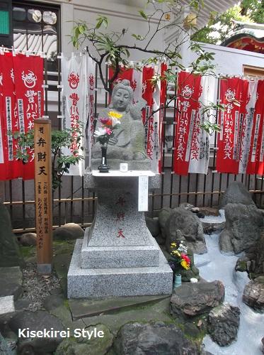 豊川稲荷東京別院40