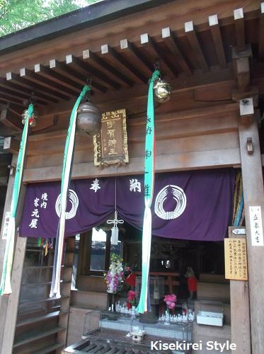 豊川稲荷東京別院28