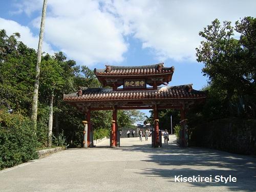 むかしの話~沖縄に行ったときのこと#5
