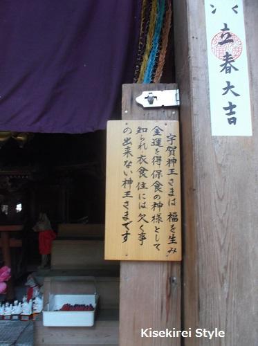 豊川稲荷東京別院27
