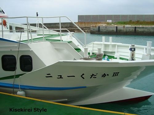 久高島 024