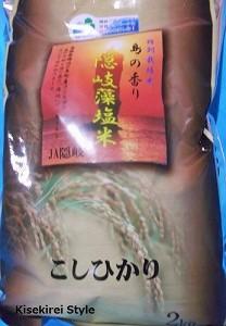 にほんばし島根館で、超おいしいお米と噂の隠岐藻塩米を買ってみた
