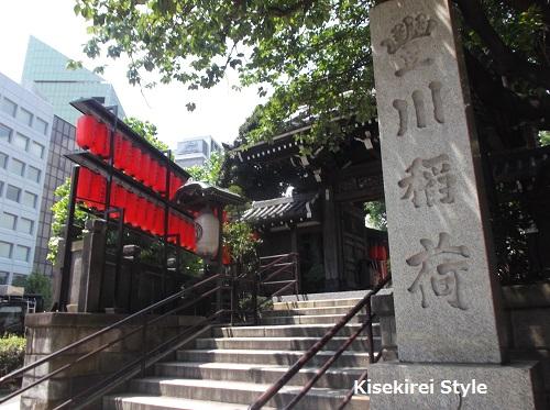 お参りどころいっぱい~赤坂豊川稲荷に行ってきた Part1