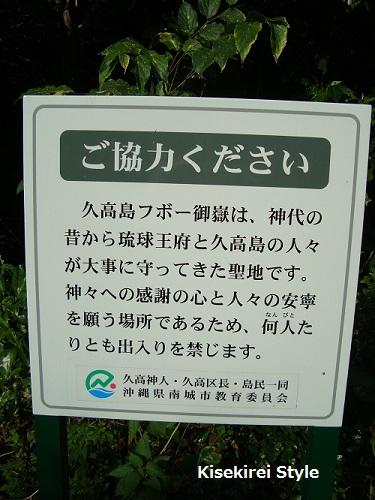 久高島 135