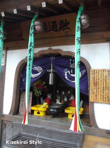 豊川稲荷東京別院38