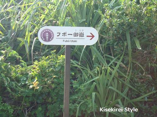 久高島 133