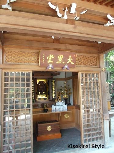 豊川稲荷東京別院9