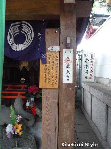 豊川稲荷東京別院29