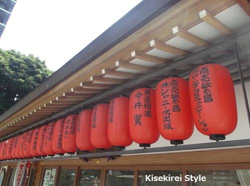 豊川稲荷東京別院48