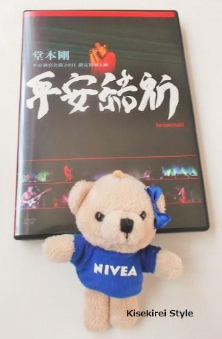 domoto DVD
