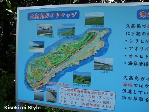 久高島 041