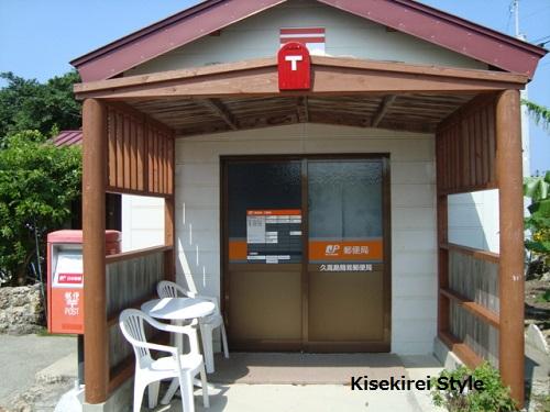 久高島 216