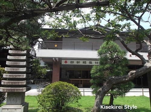 豊川稲荷東京別院50