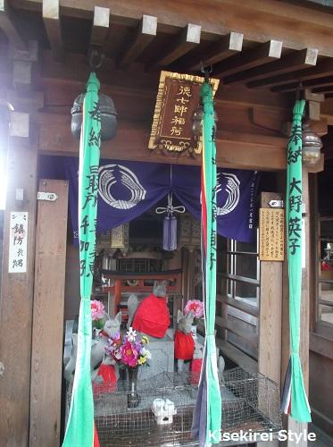 豊川稲荷東京別院25