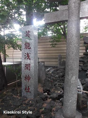 花園神社12
