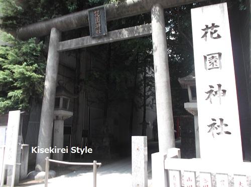花園神社18