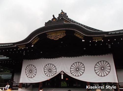 靖国神社 14th August, 2014