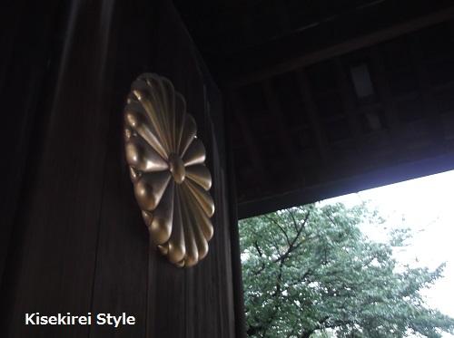靖国神社10