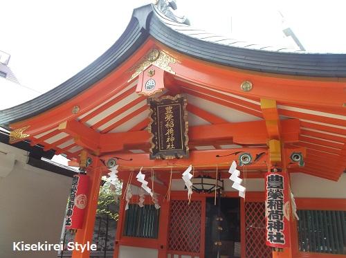 豊栄稲荷神社6
