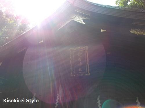 愛宕神社H26.9-11