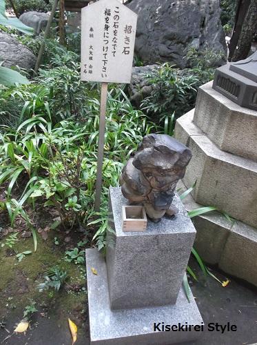 愛宕神社H26.9-10