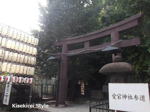 愛宕神社H26.9-1