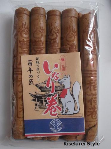 赤坂豊川稲荷で【豊川稲荷名物・手焼・いなり巻】を買った