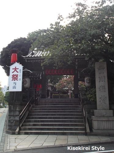豊川稲荷sep1